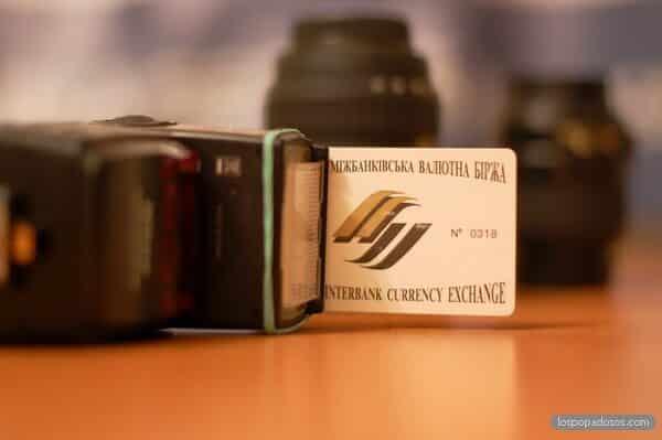 Обзор Nikon 50mm f/1.4 AF-S
