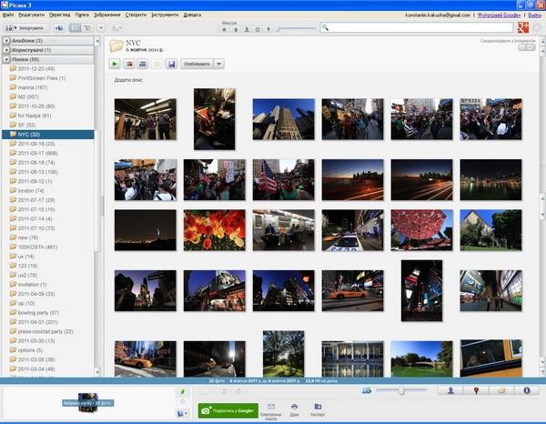 Сайты где можно продавать свои фото