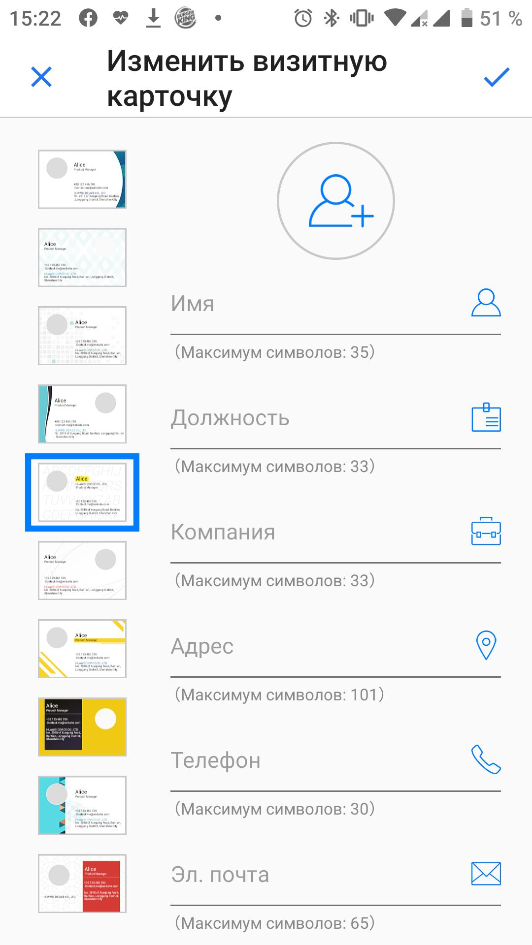 Screenshot_20191219-152211